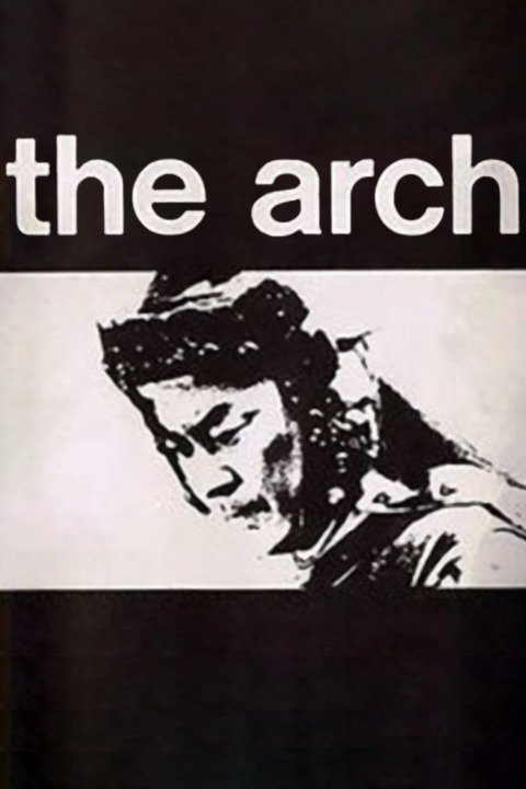 The Arch (Dong fu ren)