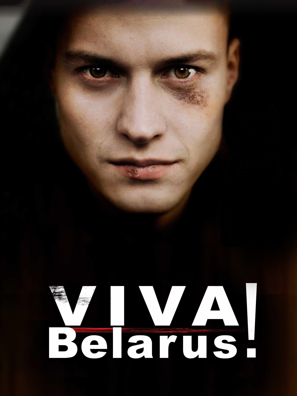 Zyvie Belarus (Viva Belarus!)