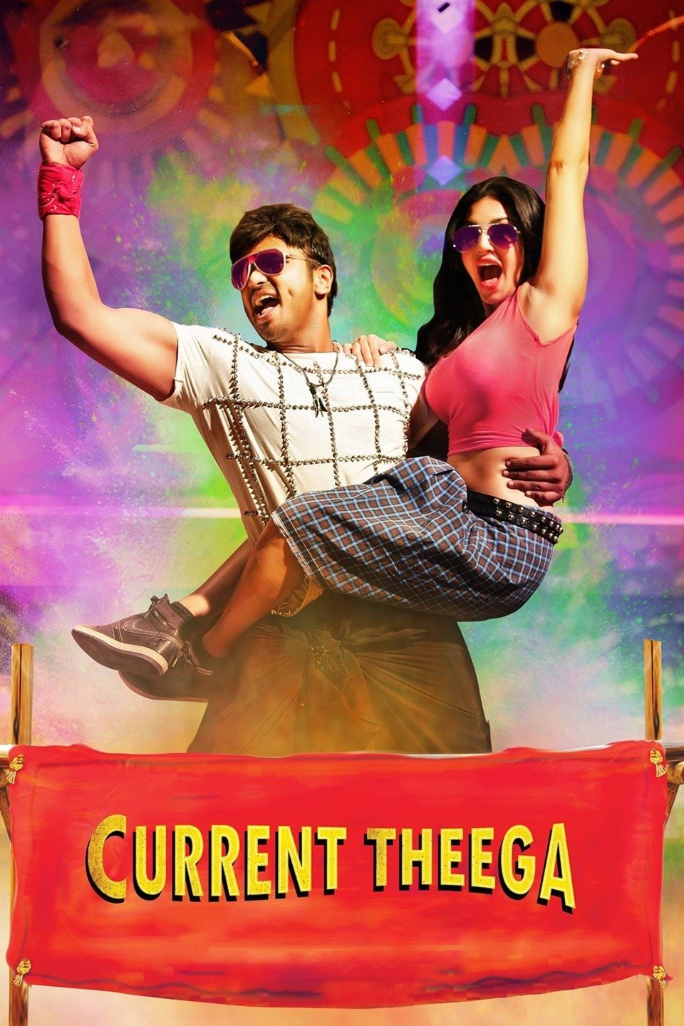 Current Theega 2014 Rotten Tomatoes