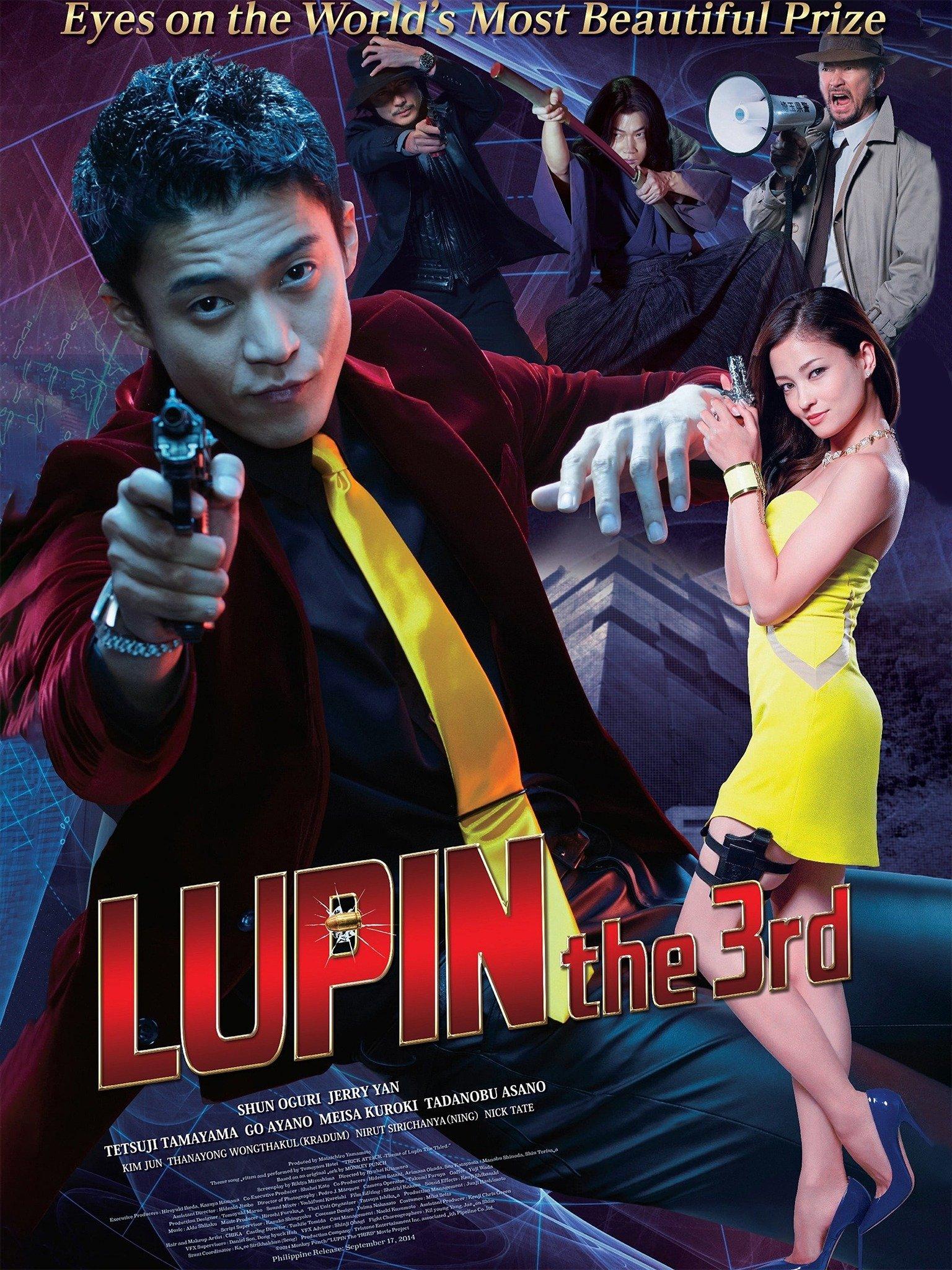 Lupin The Third -film -VOSTFR-WEBDL1080p-[Kehai-Fansub]