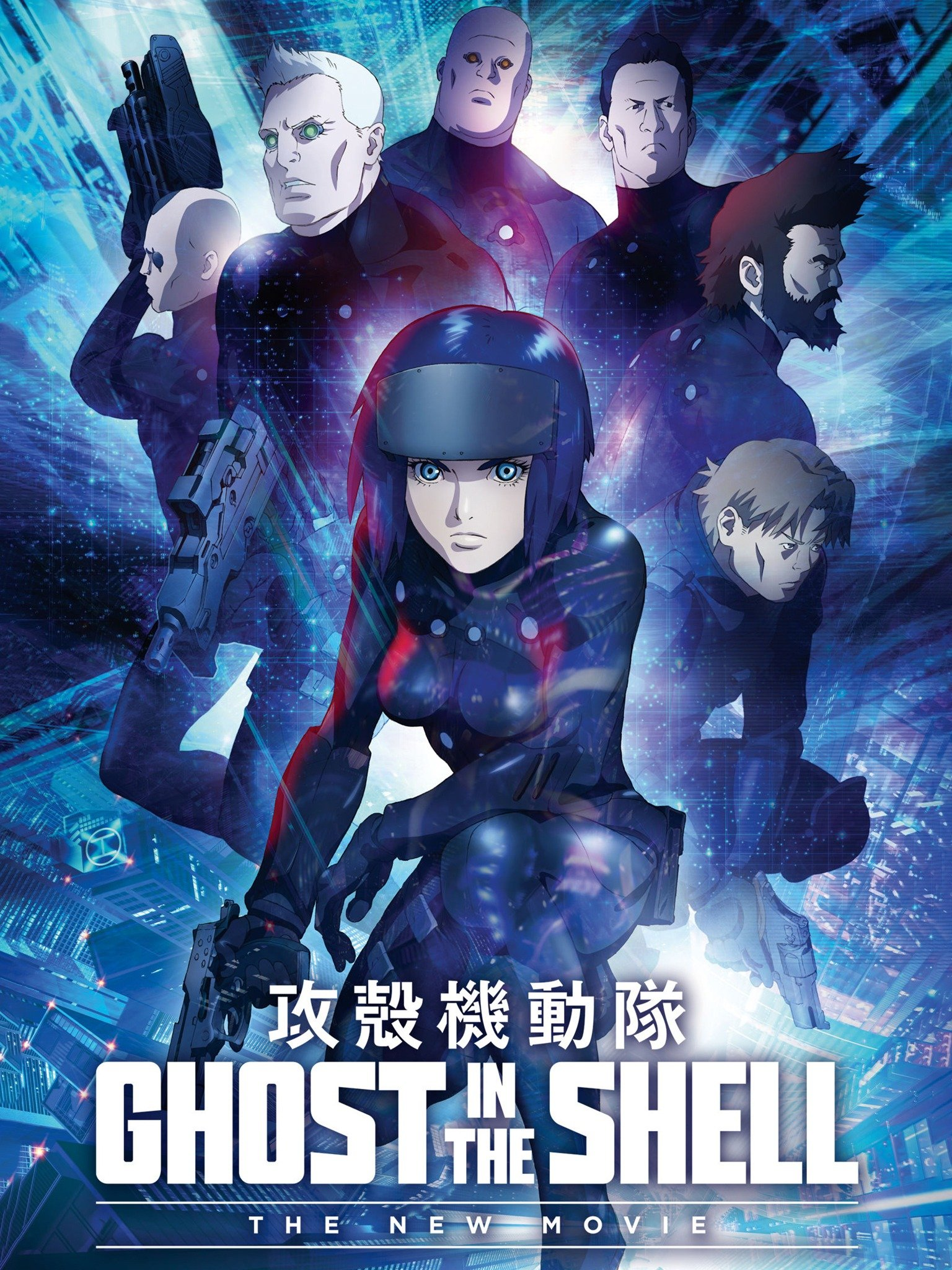 Ghost In The Shell The New Movie 2015 Rotten Tomatoes