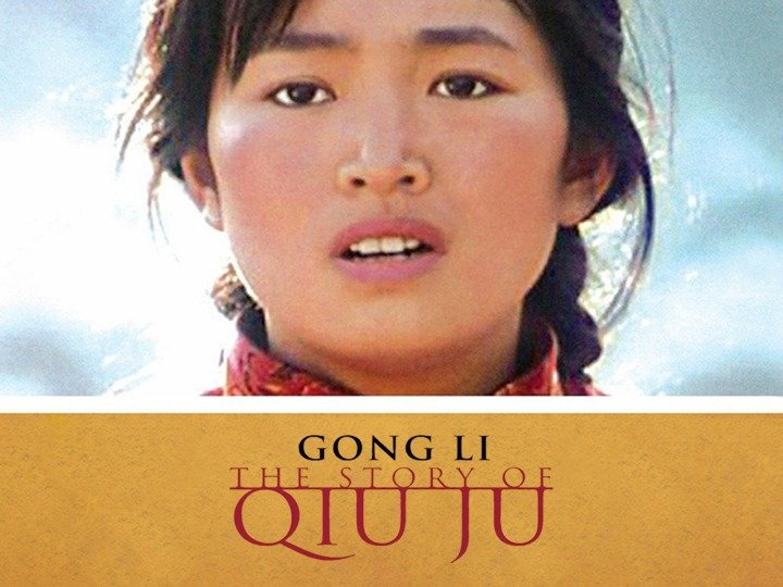The Story of Qiu Ju (Qiu Ju da guan si)