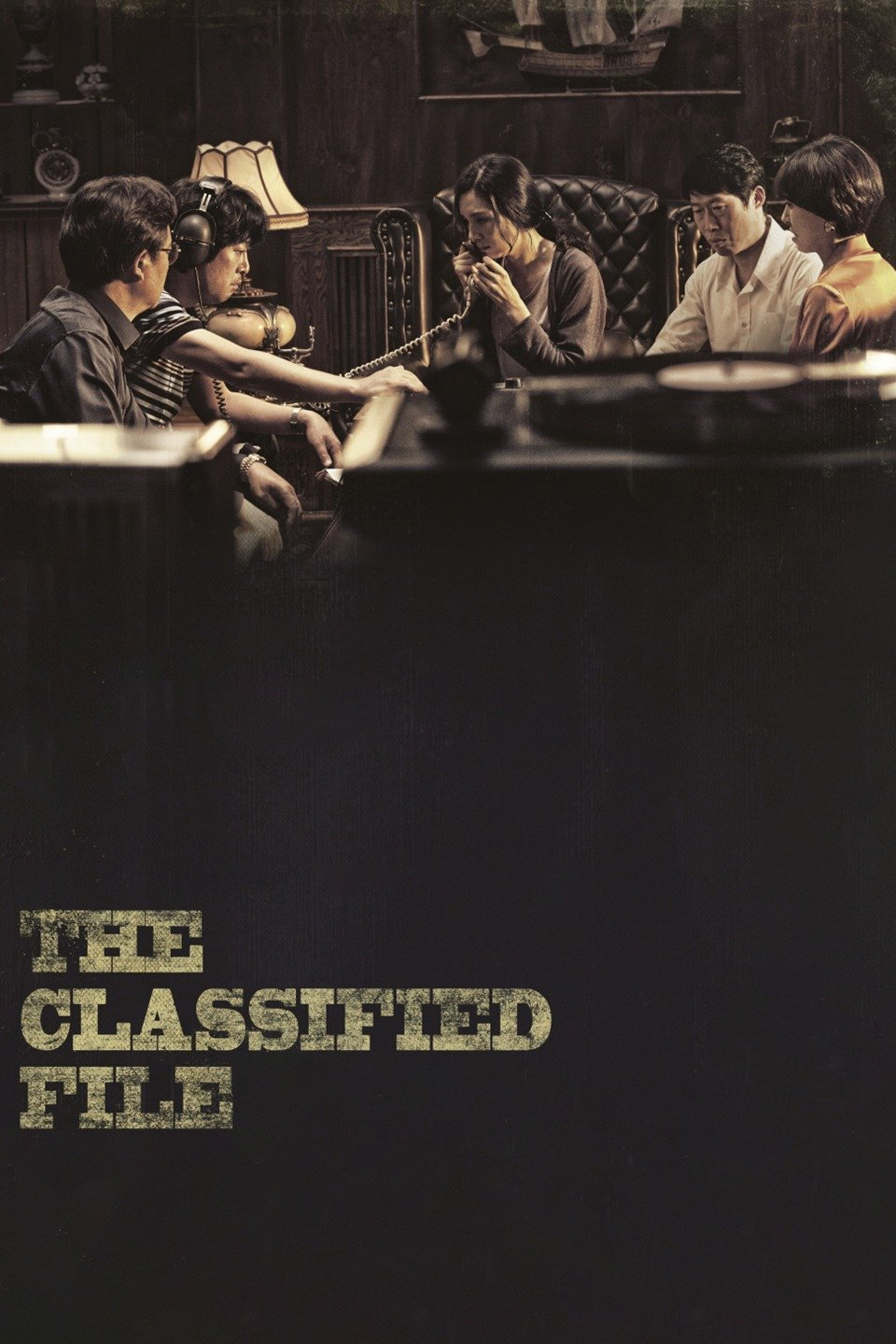 The Classified File (Geukbisusa)
