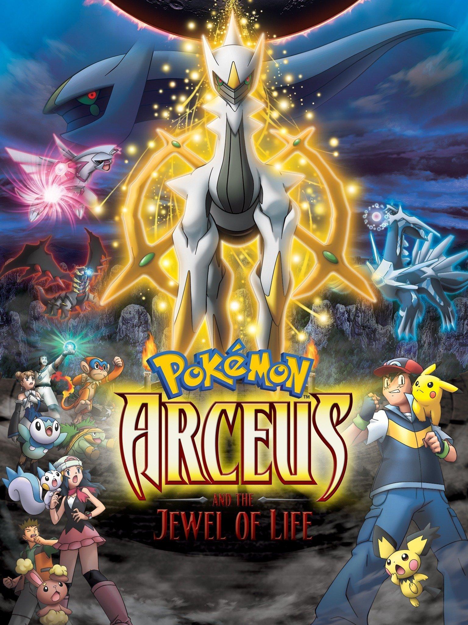 Pokémon: Arceus and the Jewel of Life (2009) - Rotten Tomatoes