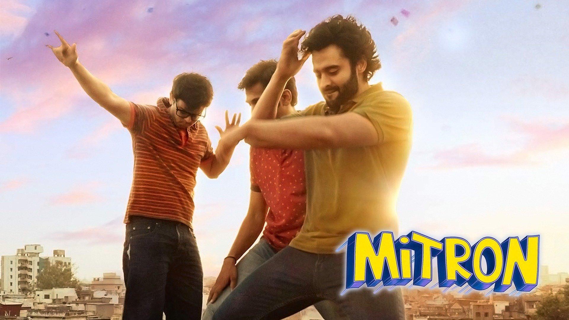 Mitron Movietickets