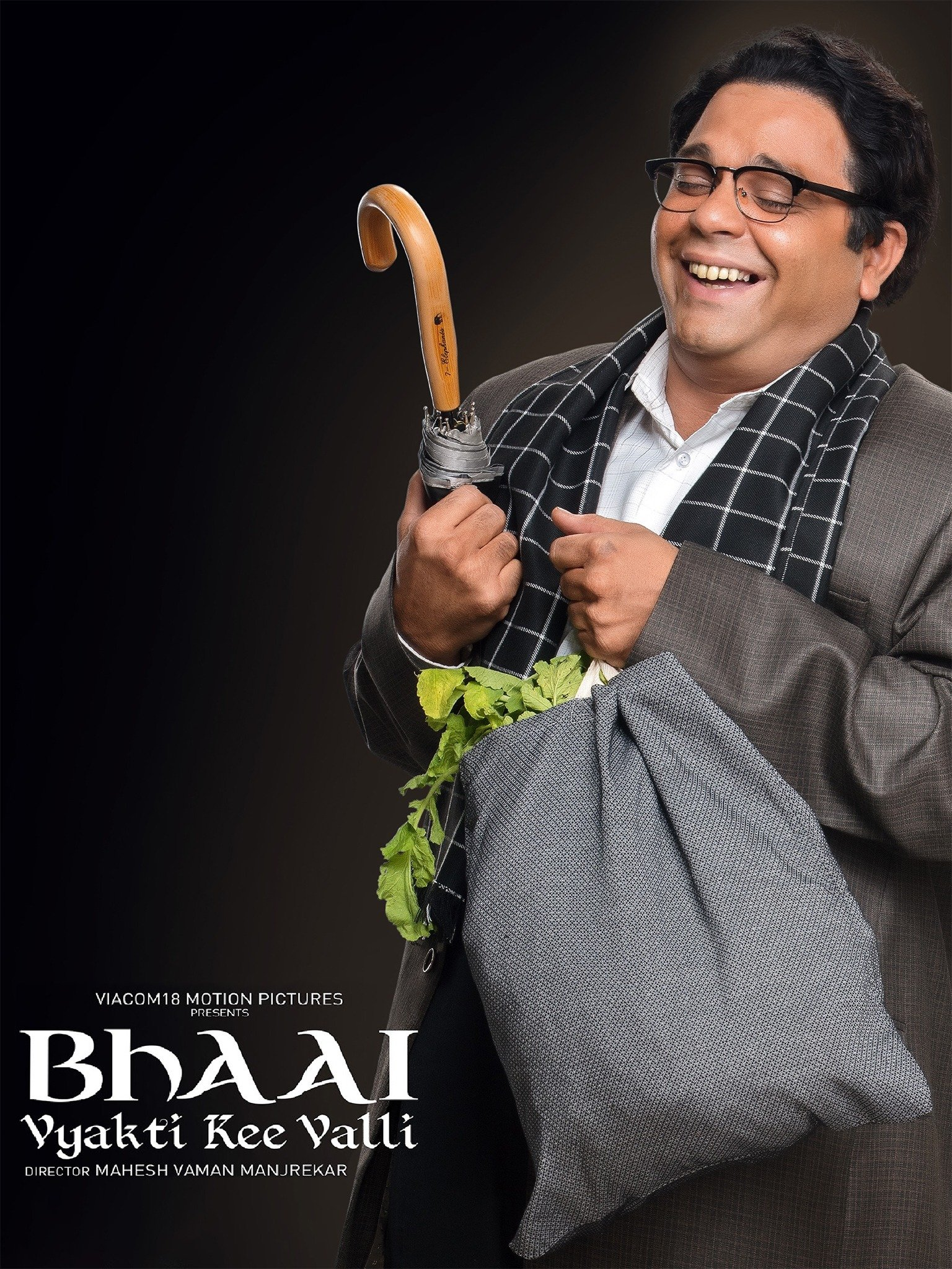 Bhai Vyakti Ki Valli
