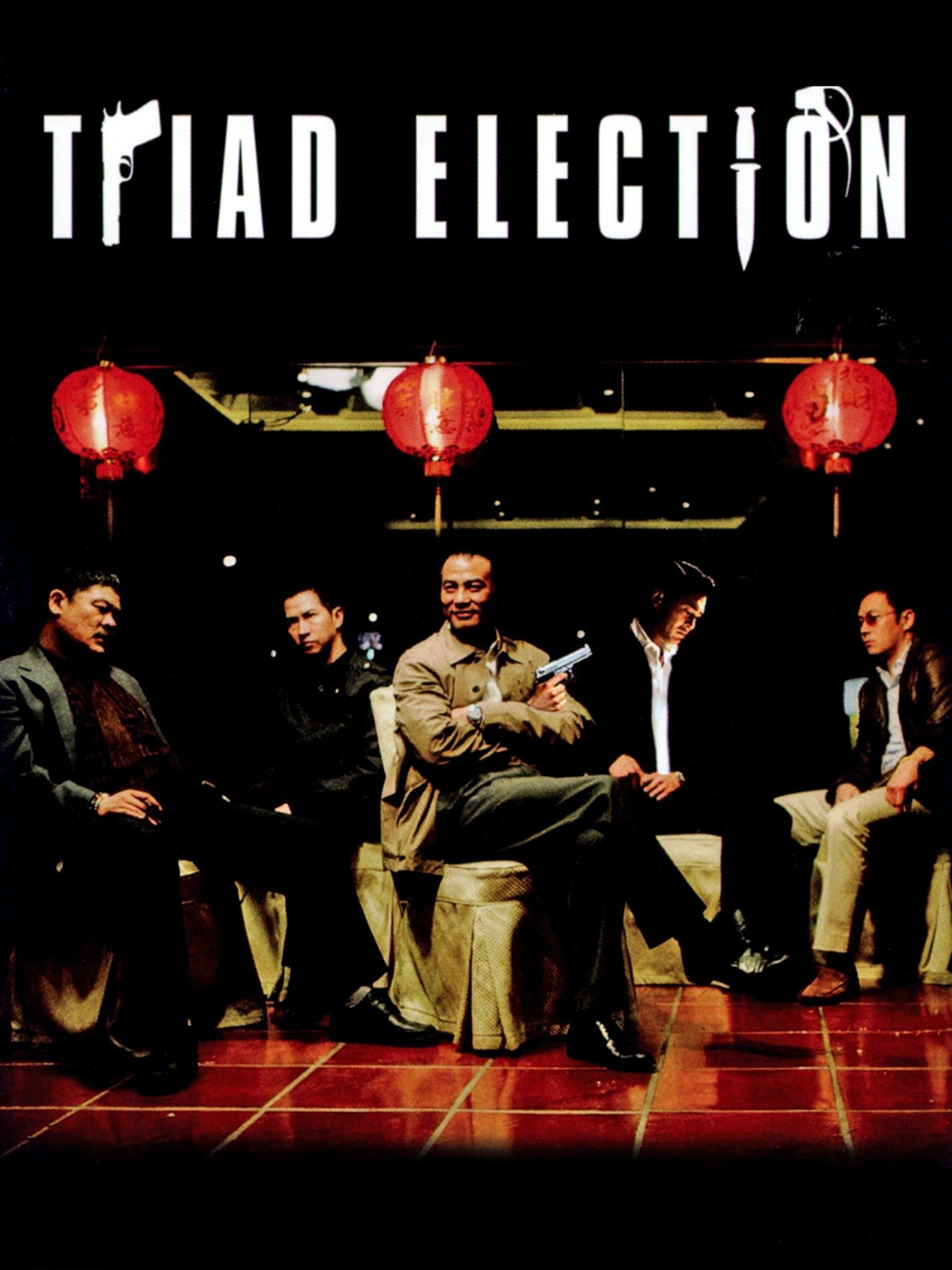 Triad Election (Hak se wui yi wo wai kwai)
