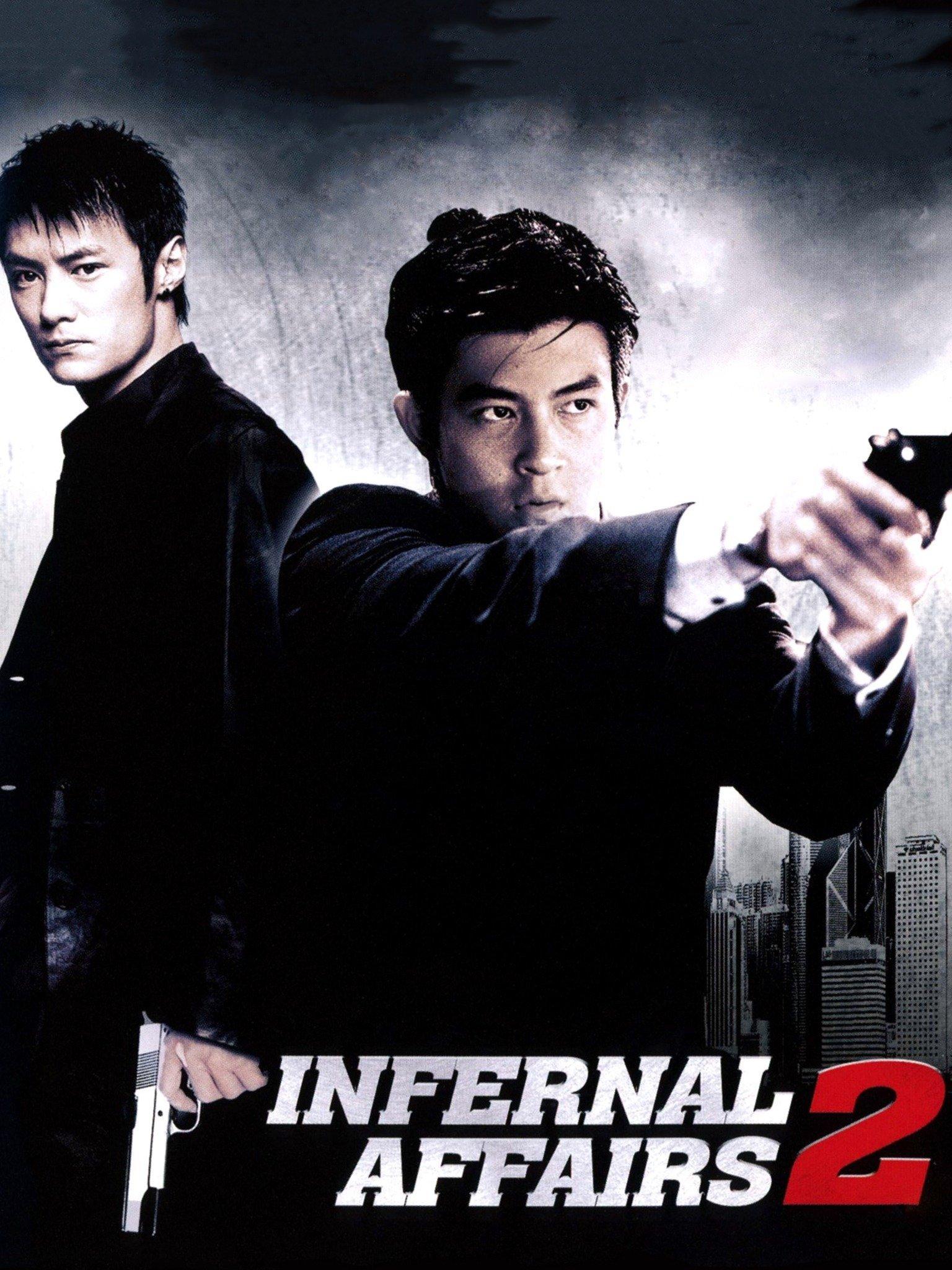 Infernal Affairs II (2003) - Rotten Tomatoes