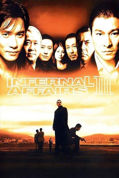 Infernal Affairs III (2003) - Rotten Tomatoes