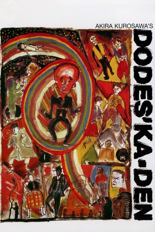 Dodes'ka-den (Dodesukaden)