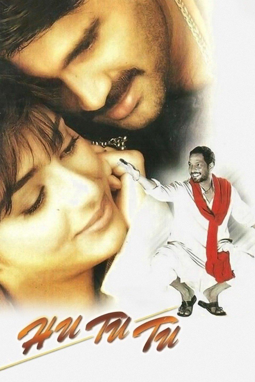 Hu Tu Tu 1999 Rotten Tomatoes