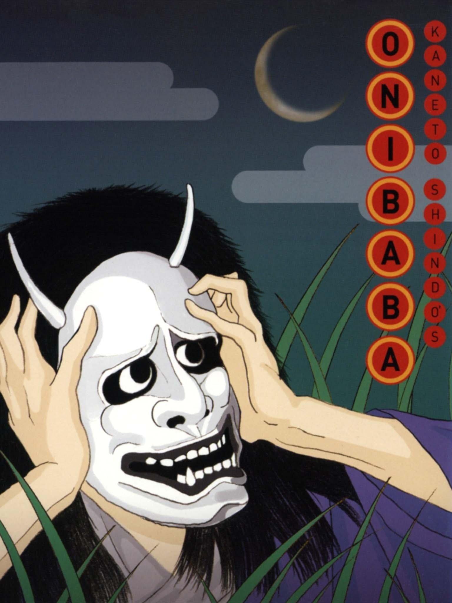 Shindo Life 2 Mask Codes - Codigos Ro Ghoul Roblox Enero ...