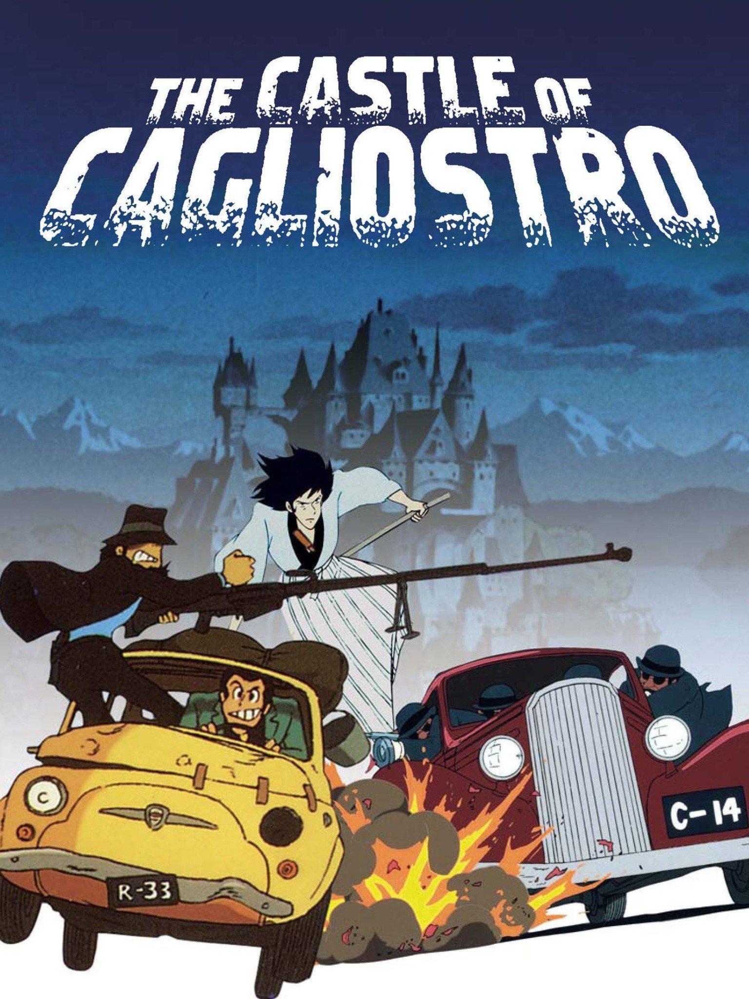Lupin III: The Castle of Cagliostro (Rupan sansei: Kariosutoro no shiro)