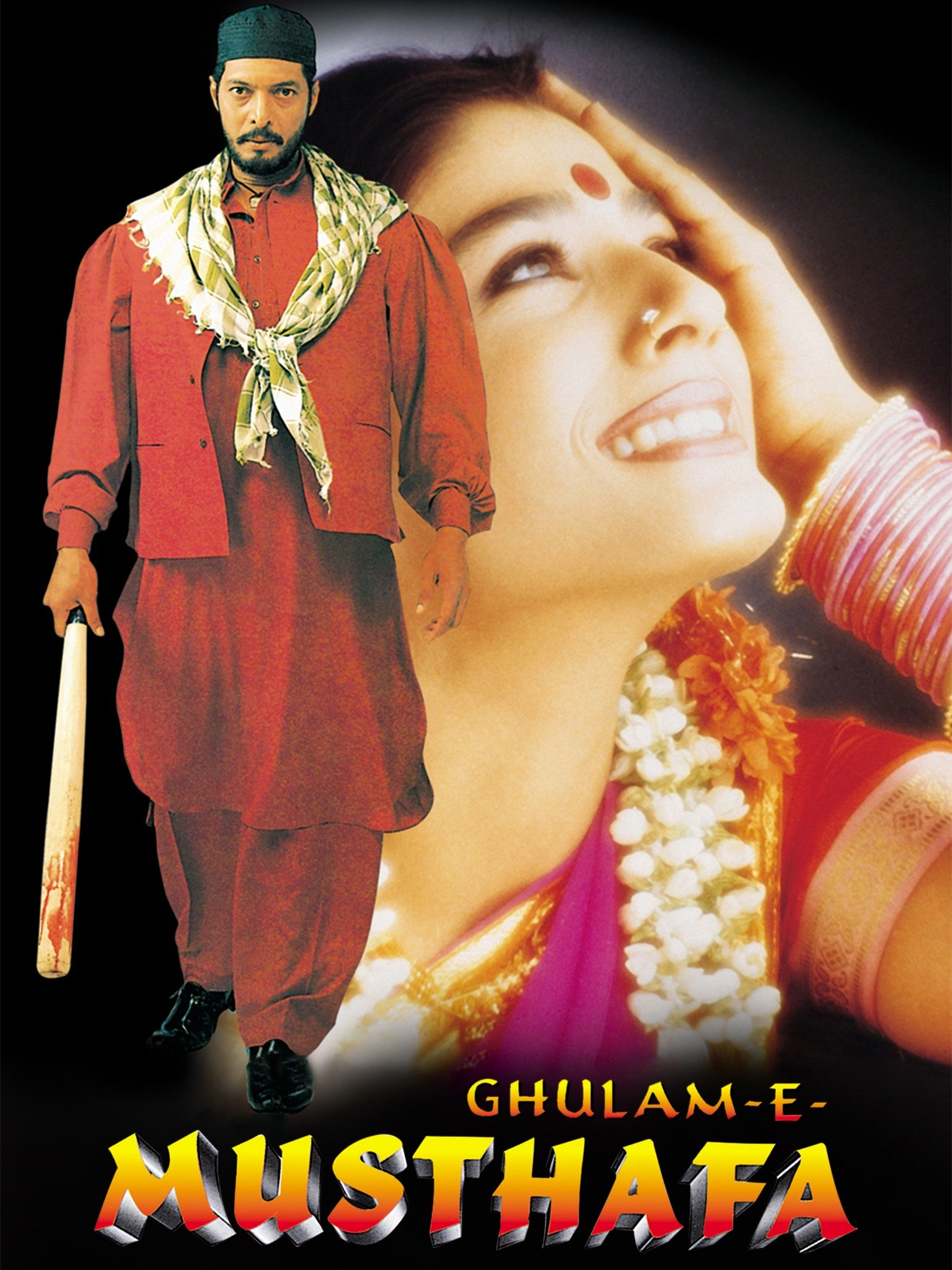 Ghulam-E-Musthafa