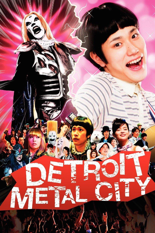 """""""Detroit Metal City"""": una hilarante cinta que parodia al metal extremo"""