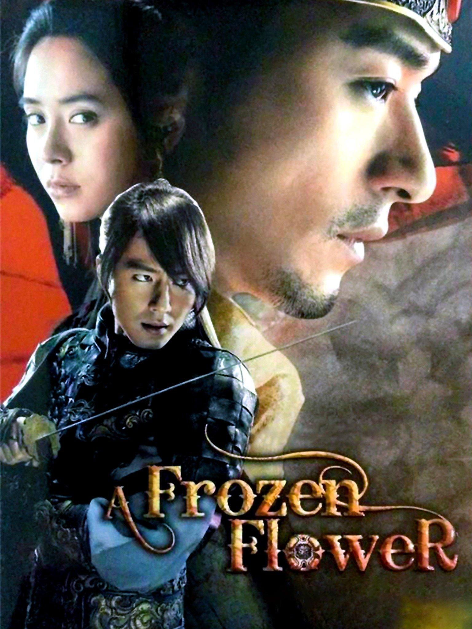 A Frozen Flower 2008 Rotten Tomatoes