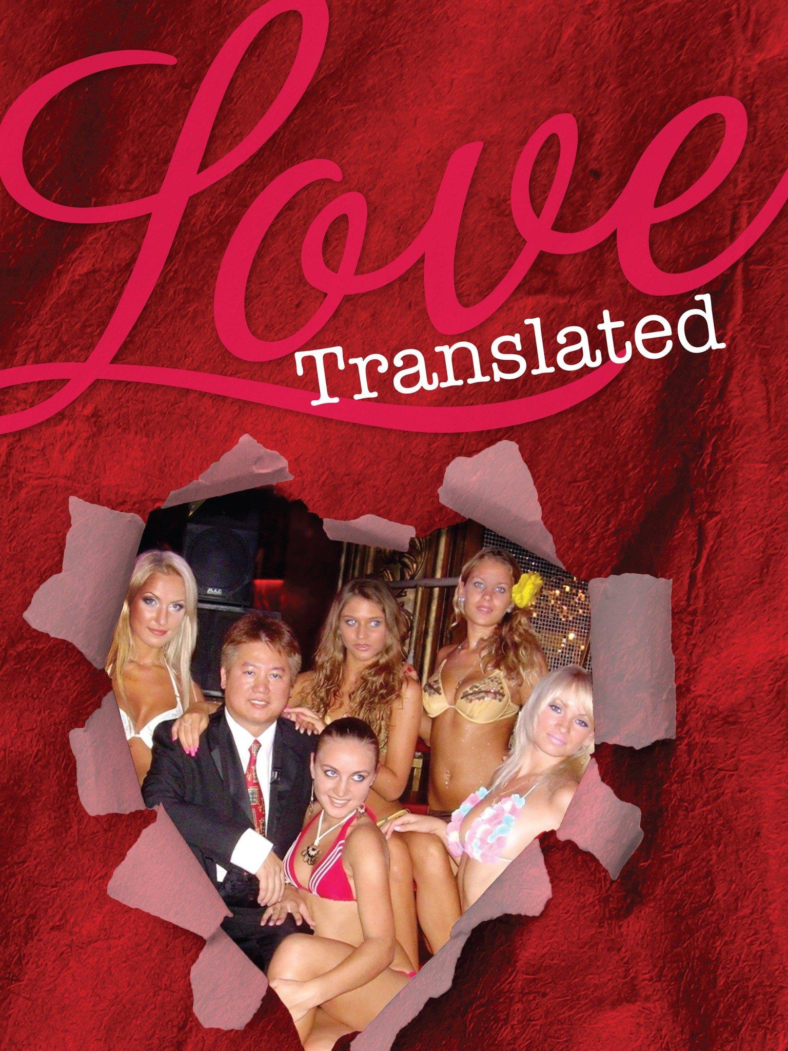 Love Translated